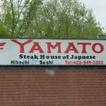 Yamato Steak House Opening Soon In Dunlap